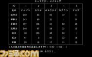 screenshots_aoki01_01