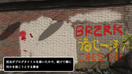 brzrk-is-trying-to-draw