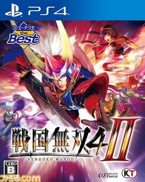PS4版コーエーテクモ the Best 戦国無双4-Ⅱ