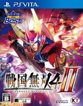 PS Vita版コーエーテクモ the Best 戦国無双4-Ⅱ