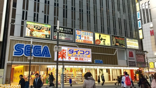 1_セガ新宿歌舞伎町外観