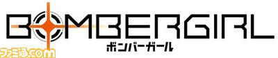 bombergirl_