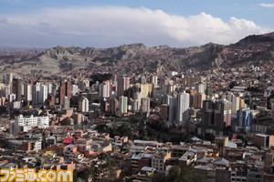 Scenery_-_La_Paz_Bolivia