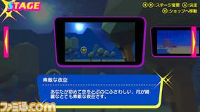 ScreenShot01_JP