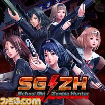 170112SGZH_icon_P1