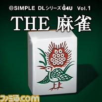 141127@SIMPLE_mahjong_icon