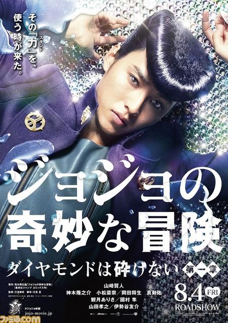 final_poster_0223 _軽量