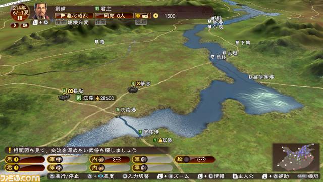 Vita_戦闘シーン