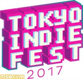 Tokyo Indie Fest 2017_R