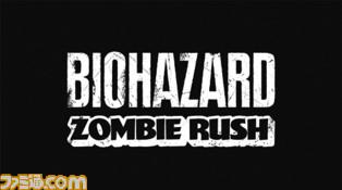 ZOMBIE RUSH_logo_B_72dpi