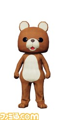 Tokuten_COT_Bear