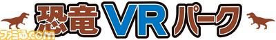 Kyoryu-VR-park_logo