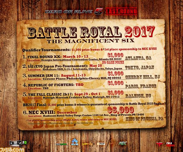 DOA5LR公式世界大会Battle Royal 2017