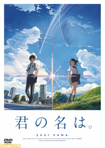 DVDスタンダード・エディション