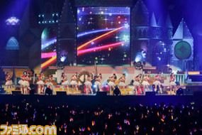 13 BEYOND THE STARLIGHT②