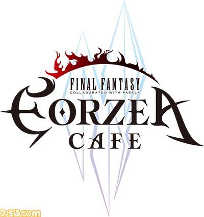 logo_eorzeacafe
