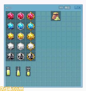 26_item_echostone
