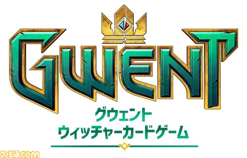Gwent-full-logo+subtitle_RGB_JP