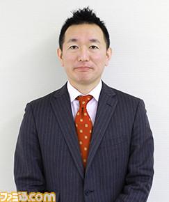 NIS_Arakawa