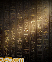 ACO_art_HieroglyphsGranodiorite_E3_170611_330pm_1497209954