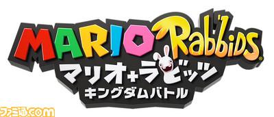 NintendoSwitch_Rabbids_logo01_R_E3