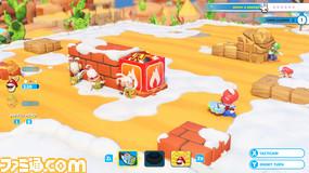 NintendoSwitch_Rabbids_scrn03_E3
