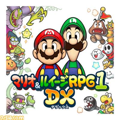 3DS_Mario&LuigiSuperstars_Bowser_sMinions_artwork_03_R