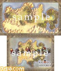 amazon体験版テーマ_sample