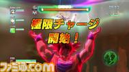 【DBZBOZWP!!】7