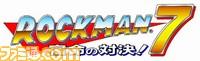 Rockman7_logo