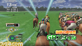 『Champion Jockey Special』PV画像1