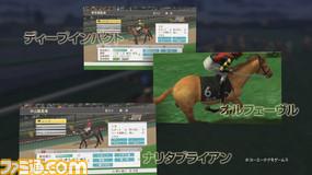 『Champion Jockey Special』PV画像2