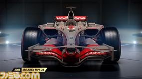 F1_2017_reveal_2008_McLaren_MP4-23