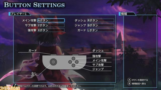 "Nintendo Switchでも""Play.Doujin!プロジェクト""始動! 第1弾は北米・欧州向けに『Touhou Kobuto V:Burst Battle』を配信予定_04"