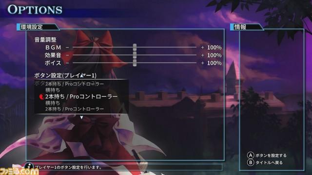 "Nintendo Switchでも""Play.Doujin!プロジェクト""始動! 第1弾は北米・欧州向けに『Touhou Kobuto V:Burst Battle』を配信予定_02"