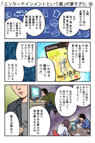 hack_014