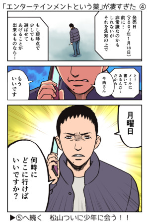 hack_004