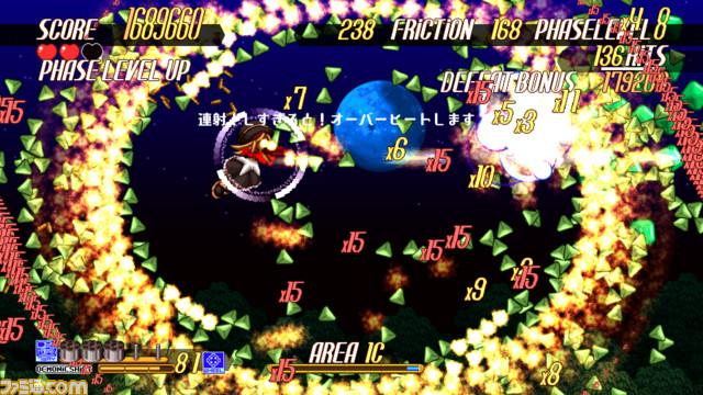 "『GUNDEMONIUMS』""Play,Doujin!""が贈るハイスピードSTGが2018年2月1日にPlayStation Storeで配信決定_06"
