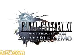 00_FFXVWE_PlayableDemo_logo