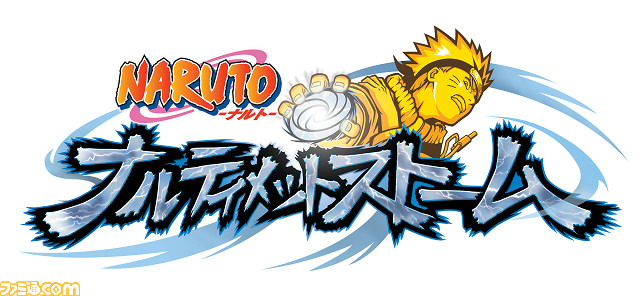 Nintendo Switch『NARUTO-ナルト- 疾風伝 ナルティメットストームトリロジー』4月26日発売決定_02