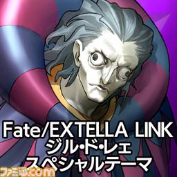 『Fate/EXTELLA LINK(フェイト/エクステラ リンク)』新参戦サーヴァント10騎のPS4&PS Vita用テーマとアバターの配信を開始_21