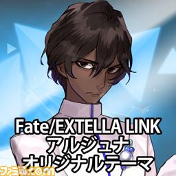 『Fate/EXTELLA LINK(フェイト/エクステラ リンク)』新参戦サーヴァント10騎のPS4&PS Vita用テーマとアバターの配信を開始_13