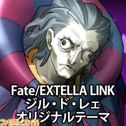 『Fate/EXTELLA LINK(フェイト/エクステラ リンク)』新参戦サーヴァント10騎のPS4&PS Vita用テーマとアバターの配信を開始_22