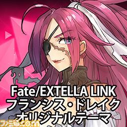 『Fate/EXTELLA LINK(フェイト/エクステラ リンク)』新参戦サーヴァント10騎のPS4&PS Vita用テーマとアバターの配信を開始_31