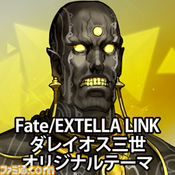 『Fate/EXTELLA LINK(フェイト/エクステラ リンク)』新参戦サーヴァント10騎のPS4&PS Vita用テーマとアバターの配信を開始_28