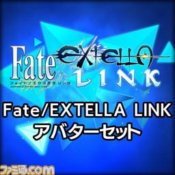 『Fate/EXTELLA LINK(フェイト/エクステラ リンク)』新参戦サーヴァント10騎のPS4&PS Vita用テーマとアバターの配信を開始_10