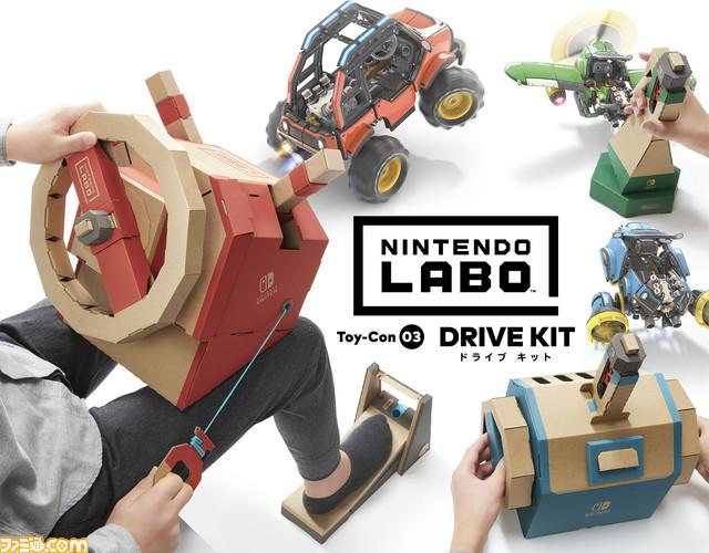 Nintendo Labo: «Транспорт»