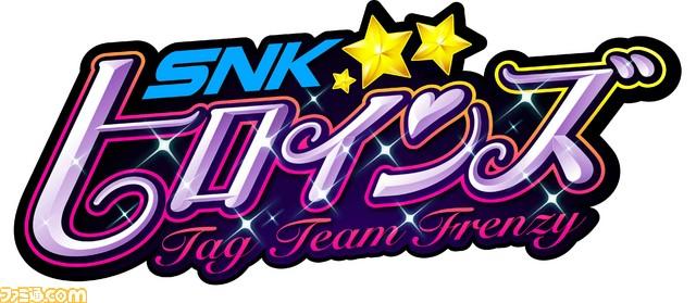 SNKヒロインズ Tag Team Frenzy...