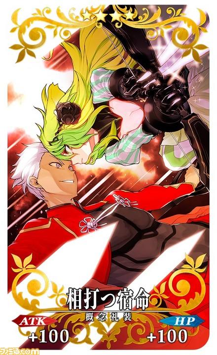 FGO Arcade』マスター30万人突破記念! 『Fate/Grand Order』に