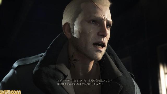 『LEFT ALIVE』新キャラクターやヴァンツァー、戦場で生き抜くためのテクニックを公開!_05